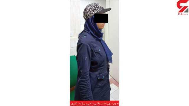 انتقام اسیدی زن بدنساز از مزاحم پلید! / در فرودگاه مشهد بازداشت شد
